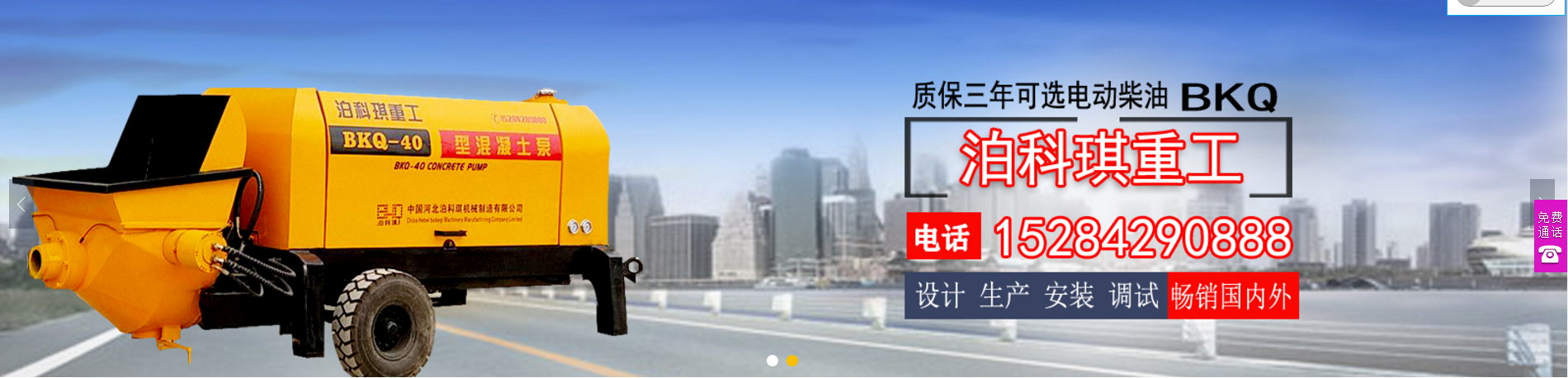 邢台市泊科琪机械制造超碰公开视频