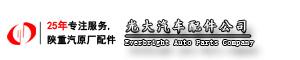 陝西光大世紀工貿有限公司官網