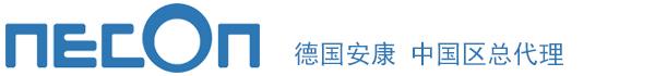 河南国康实业有限公司