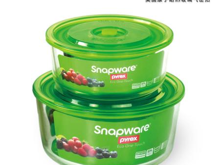 SNAPWARE 美国康宁耐热玻璃气密扣 SW1201 (两件装)