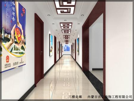 扎魯特旗人民法院辦公樓裝修