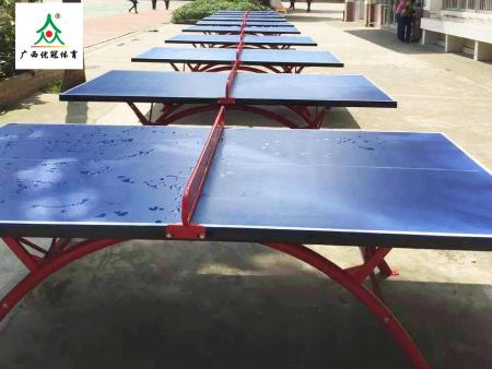 彩虹形乒乓球台,室内外比赛标准乒乓球台