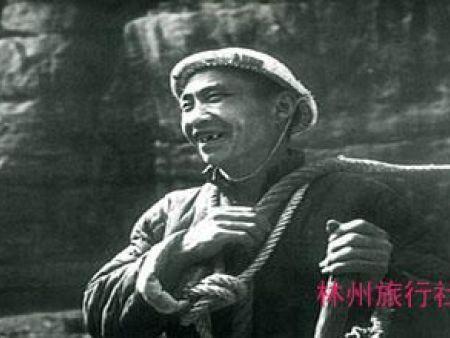 红旗渠纪录片
