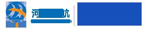 河北秀航科技发展有限公司