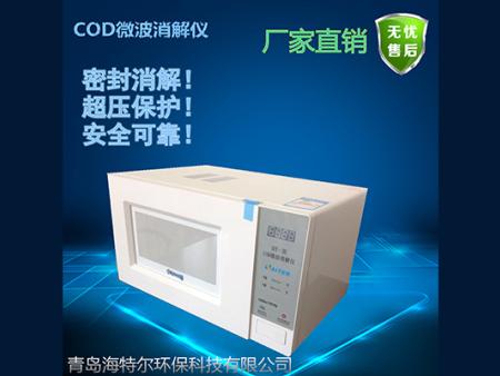 HT-IIICOD微波消解仪1