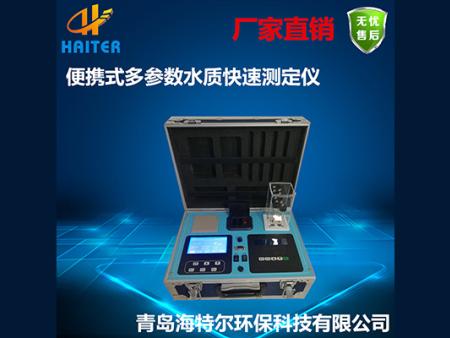 HT-700便携式触摸屏足球糖球直播测定仪