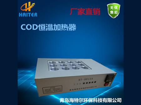 HT-9012ACOD恒温加热器 (2)