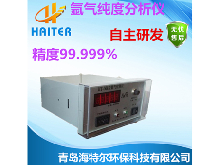 HT-NK氩气检测仪 (2)