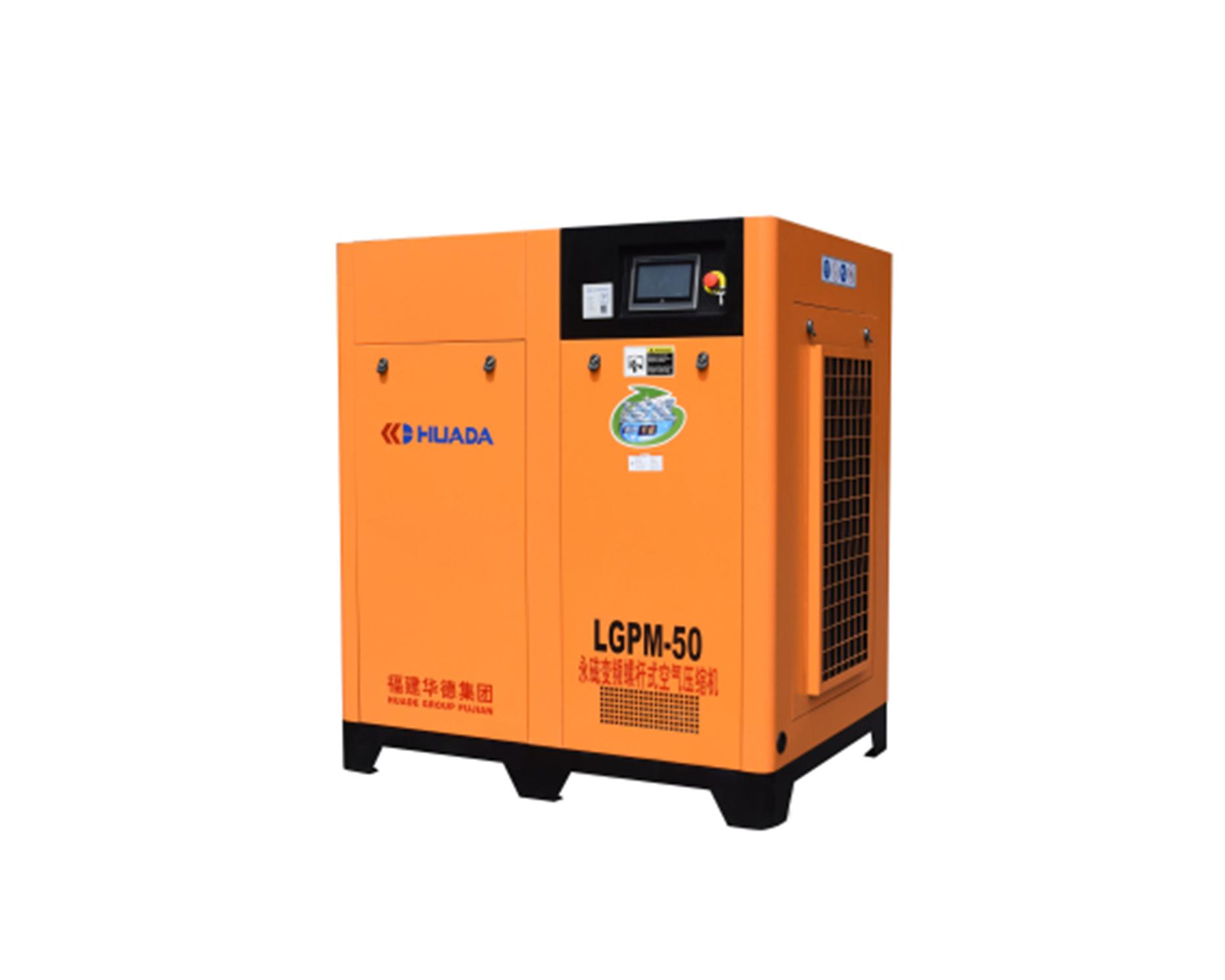 永磁伺服螺桿式空氣壓縮機