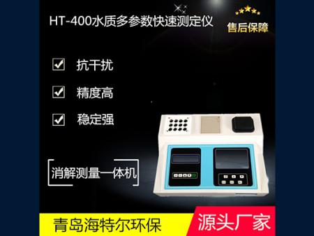HT-400消解测定一体式足球糖球直播测定仪
