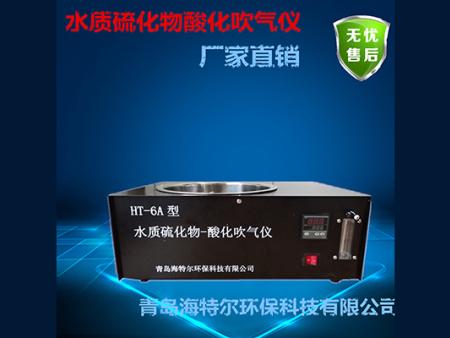 HT-6A足球糖球直播硫化物酸化吹气仪 (2)