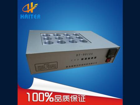 HT-9012C足球糖球直播快速消解器