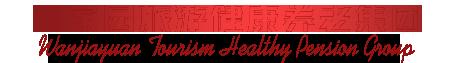菠菜论坛官网