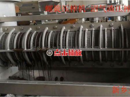 螺旋压榨机-沼气渣压榨脱水(Screw press-biogas residue press)