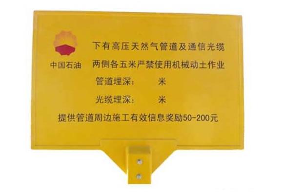 惠州真旺玻璃钢公司产品推荐--玻璃钢管道标志牌