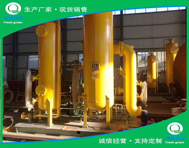 多级油气bwin下载—冷凝bwin下载设备—冷凝加吸附设备