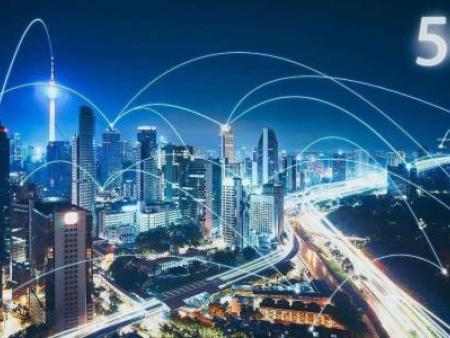 西安互联网公司-5G来了,究竟能做什么4G做不了的?