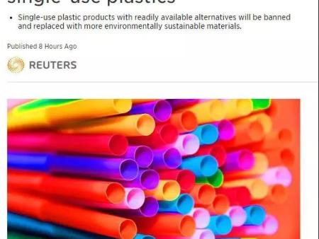 欧盟全面禁止使用一次性塑料制品