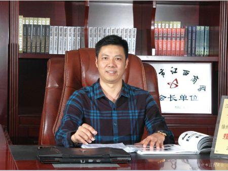 蒋诗平——亚虎官网客户端下载副会长