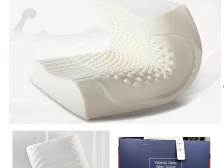 曲线按摩乳胶枕