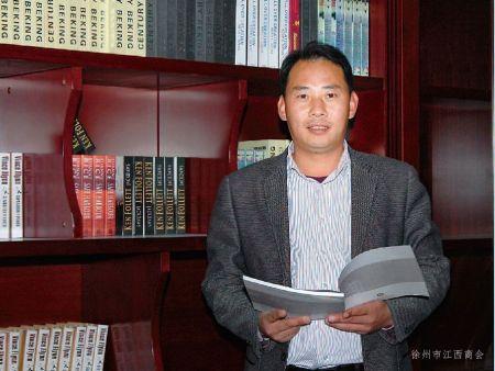 官建辉——亚虎官网客户端下载理事