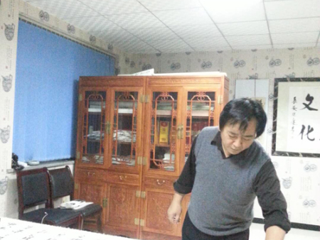书法家欧宝体育入口清先生欧宝体育手机版欣赏