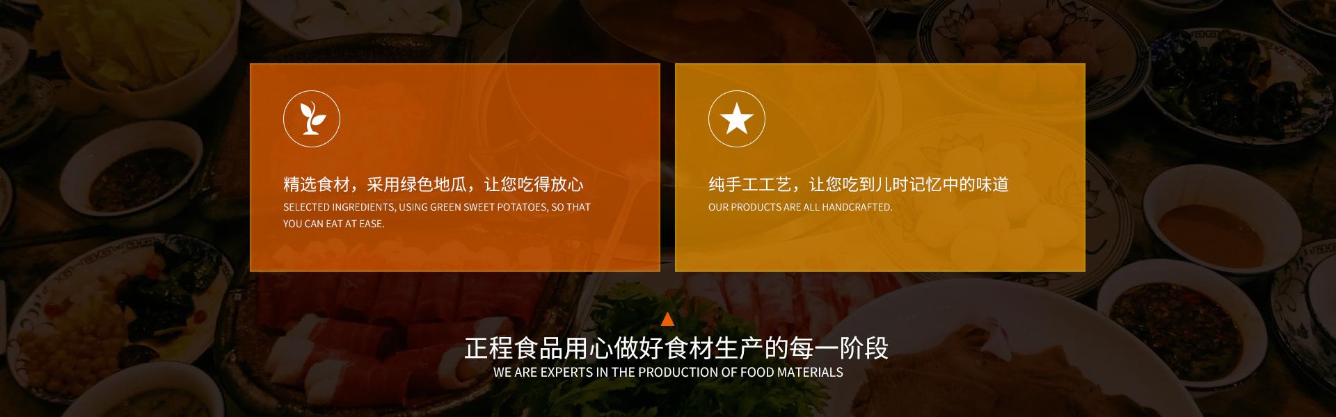 红薯粉生产厂家,火锅宽粉,山东纯绿豆粉条,宽粉生产厂家