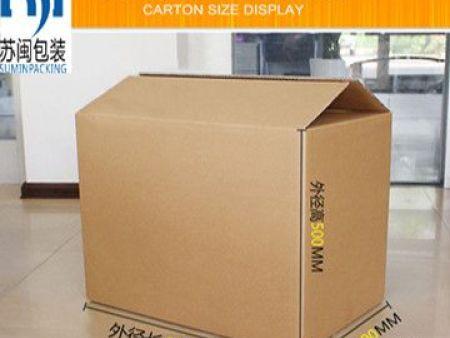 昆山纸箱厂家为您解析瓦楞纸箱的优点有哪些-苏闽包装