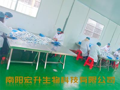 南阳宏升生物科技有限公司