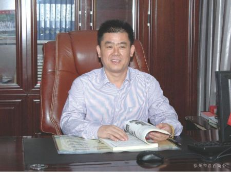 夏国盛——亚虎官网客户端下载理事