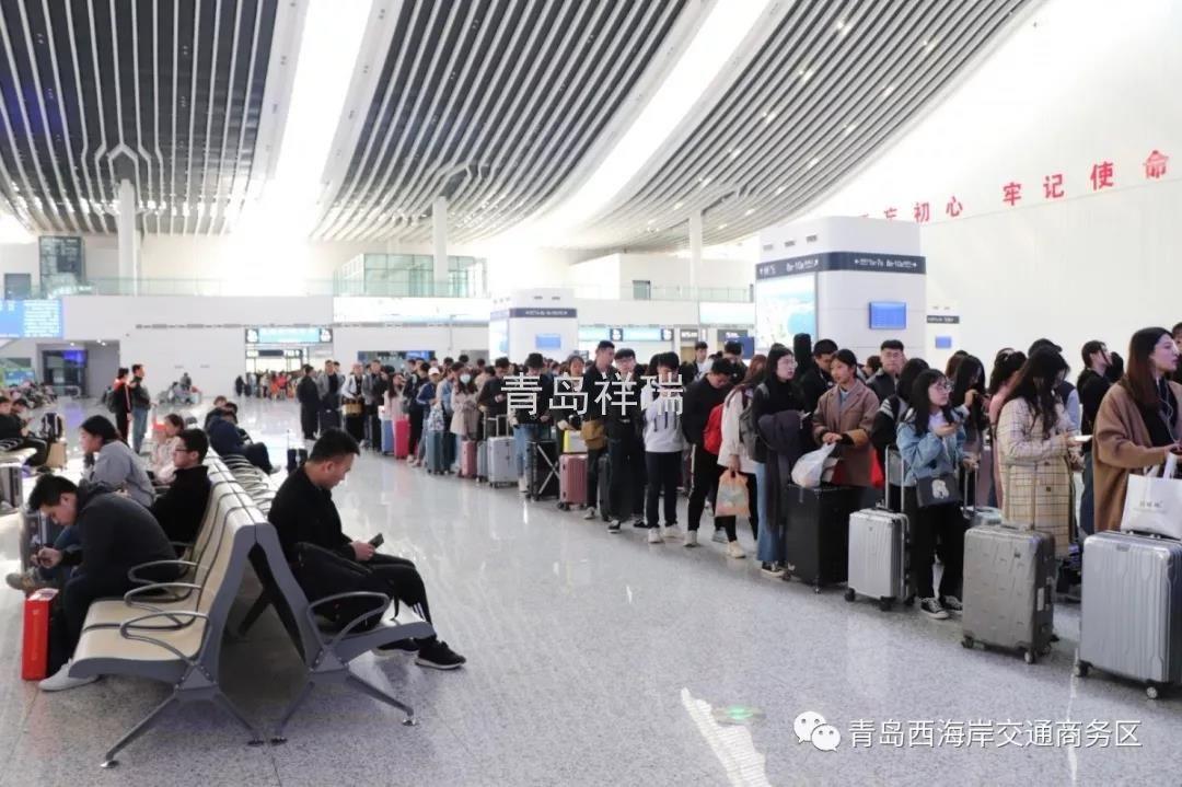 青岛保安公司,小长假结束,青岛西站清明节高峰客运圆满收官