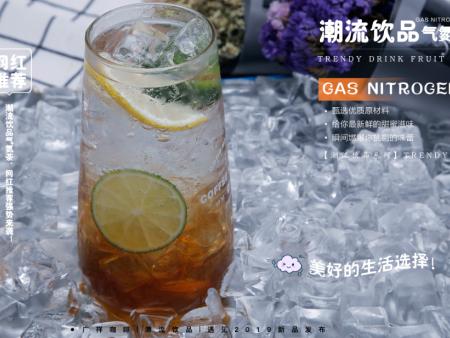 网红气氮茶