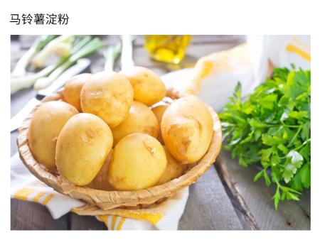 马铃薯竞博球讯可以做什么?