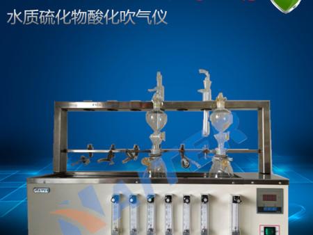 HT-6C型足球糖球直播硫化物酸化吹气仪