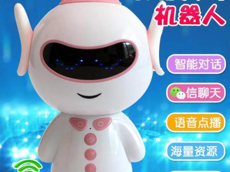 智能机器人儿童早教机
