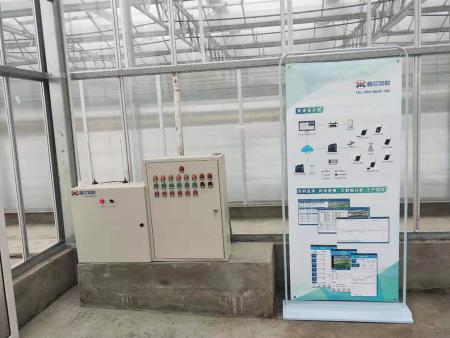 广汉市垦丰果蔬种植专业合作社农业物联网项目