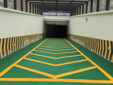 辽阳建发枫丹名邸小区一期地下车库停车场防滑坡道