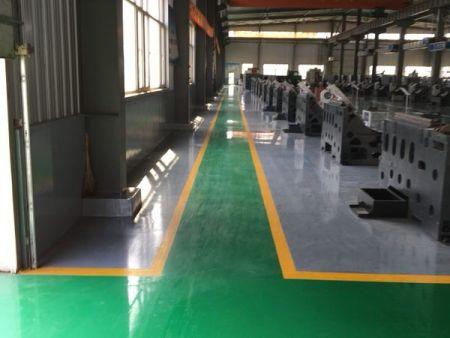 辽宁中大铝业有限公司环氧树脂砂浆地坪漆