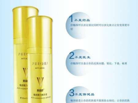 护肤混搭产品应该注意什么?