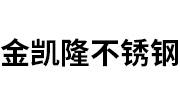 内蒙古彭帅金属制品有限公司
