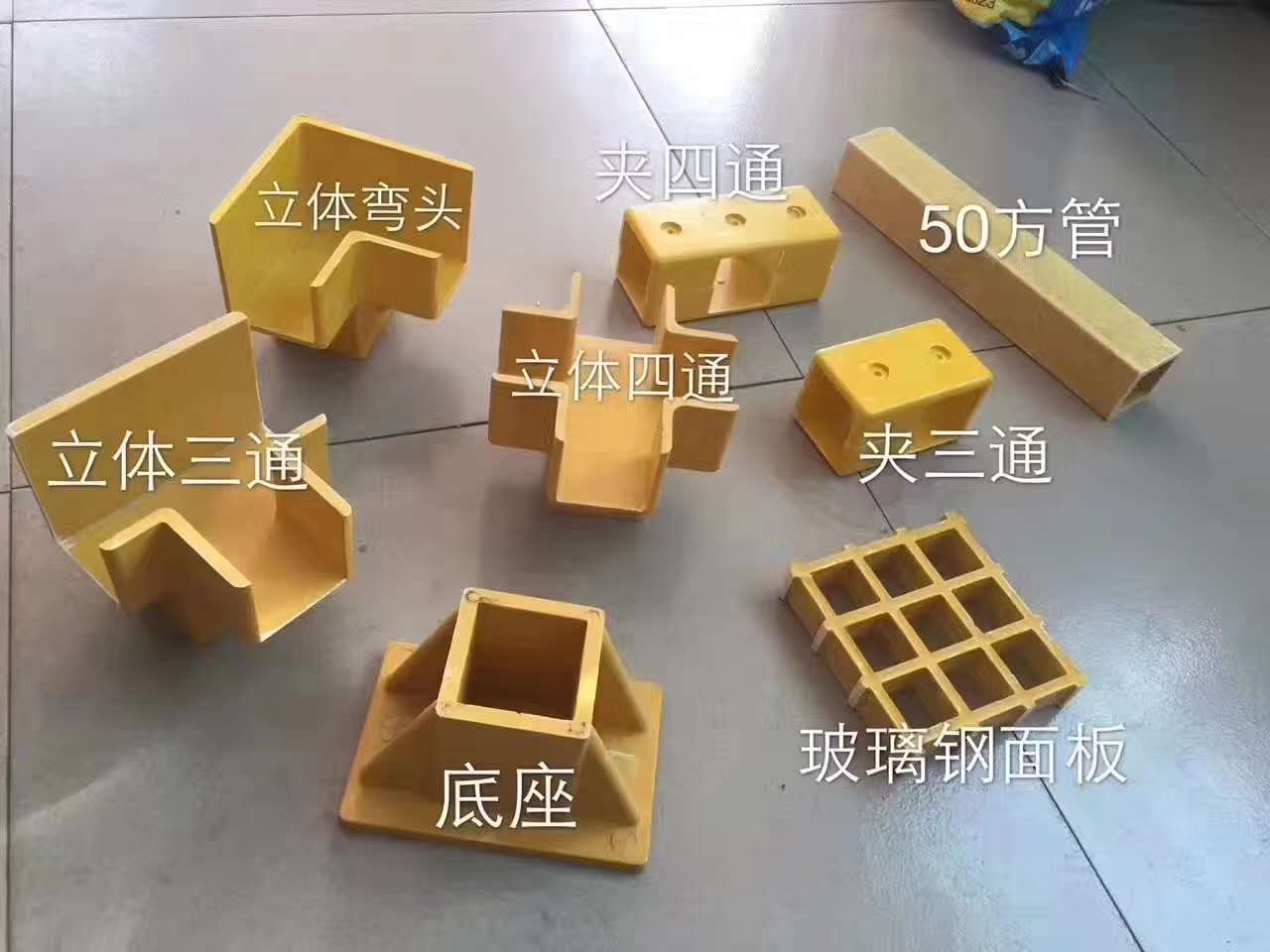 惠州真旺玻璃钢诚信做产品