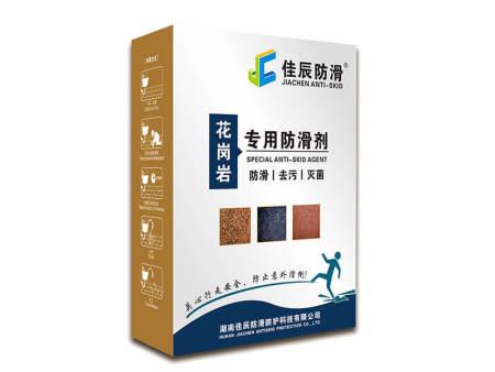 花岗岩专用防滑剂(1000ML)
