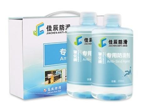 玻化砖专用防滑剂(家用装 700ml)