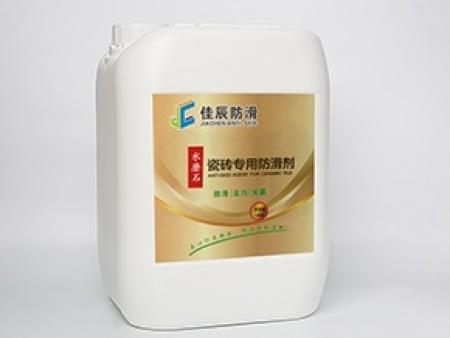 水磨石专用防滑剂—工程装