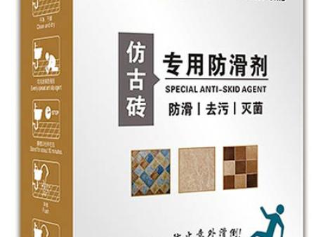 仿古砖专用防滑剂(1000ML)