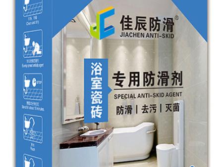 浴室瓷砖专用防滑剂(1000ML)