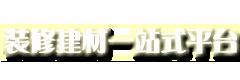 ope电竞_ope app下载_ope安卓客户端