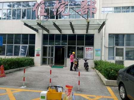 厦门仙岳医院