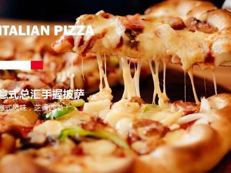 意式汇总手握披萨