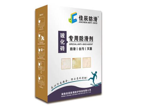 玻化砖专用防滑剂(1000ML)